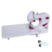縫紉機 縫紉機迷你小型家用電動台式微型縫紉機帶鎖邊腳踏衣車T