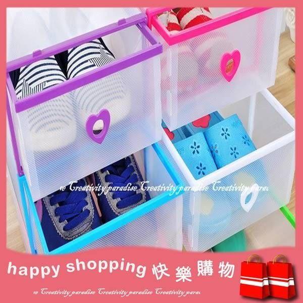【心款長靴鞋盒】彩色透明愛心鞋子靴子收納盒 抽屜式心型透氣雜物盒 堆疊置物盒