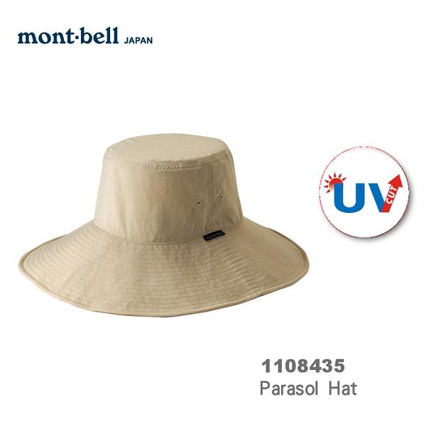 【速捷戶外】日本mont-bell 1108435 Parasol Hat 抗UV大盤帽-中性(淺卡其) , 登山帽,防曬帽,montbell
