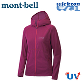 【Mont-Bell 日本 女 Wickron Cool Parka 抗UV連帽外套《莓紅》】1114461/防曬外套/薄外套