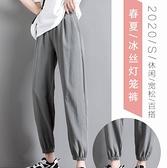 九分褲 休閒運動褲子女寬鬆夏季2020新款灰色百搭顯瘦薄款九分燈籠束腳褲