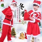 圣誕節兒童服裝男女童裝扮表演服幼兒園衣服圣誕節演出服圣誕老人 時尚潮流