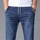 牛仔褲 夏季薄款鬆緊腰牛仔褲男直筒修身韓版潮流青少年彈力長褲男士無鐵 有緣生活館