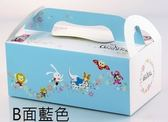 手繪風可愛動物 手提餐盒(中) 外帶提盒 包裝紙盒C044
