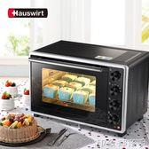 Hauswirt/海氏 A30電烤箱家用烘焙多功能全自動迷你小33L蛋糕熱風 igo 全館免運