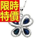 藍寶石 項鍊 墜子S925純銀-0.55克拉生日聖誕節禮物女飾品53sa20[巴黎精品]