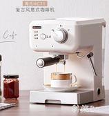 220V 意式咖啡機家用小型全半自動拉花蒸汽式打奶泡 aj9550『科炫3C』