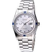 Ogival 愛其華 經典時尚晶鑽手錶 3932DMW