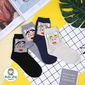 【正韓直送】韓國襪子 搞怪大叔中筒襪 長襪 女襪 男襪 棉襪 禮物 韓妞必備 哈囉喬伊 A37