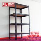 【JR創意生活】消光黑 四層角鋼架 60x30x150cm 書架 展示架 置物架 層架 收納架