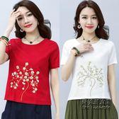 民族風棉麻刺繡花短袖寬鬆t恤圓領植物花卉顯瘦上衣女 潮