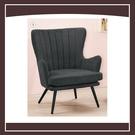 【多瓦娜】威爾休閒椅(單只) 21057-739001