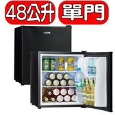 SAMPO聲寶【KR-UA48C】48公升電子冷藏箱_預購