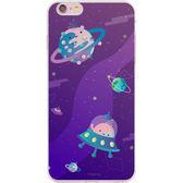 設計師版權【紫色外太空】系列:空壓手機保護殼(HTC、SONY)