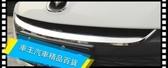 【車王小舖】馬自達3 馬3 中網飾條 中網改裝 水箱罩飾條 水箱罩改裝 ABS電鍍精品 貨到付+100元