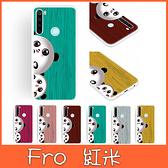 小米 紅米Note8T 紅米Note8 Pro 紅米Note7 竹紋熊貓 手機殼 全包邊 軟殼 保護殼 保護套