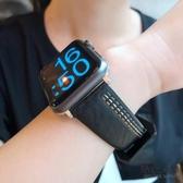 彩色線條iwatch錶帶真皮apple watch3/1腕帶軟男女【毒家貨源】