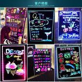 LED電子熒光板60 80廣告牌黑板熒發光屏手寫立式寫字板留言板