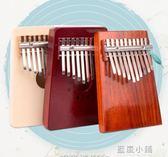 卡林巴琴拇指琴拇指鋼琴17音10音手指琴樂器克林吧琴kalimba 藍嵐