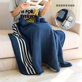 現貨日本吸濕發熱多功能毯 披肩毯 保暖性好 蓋毯膝蓋毯 AB面  80*135/藏藍條1-26