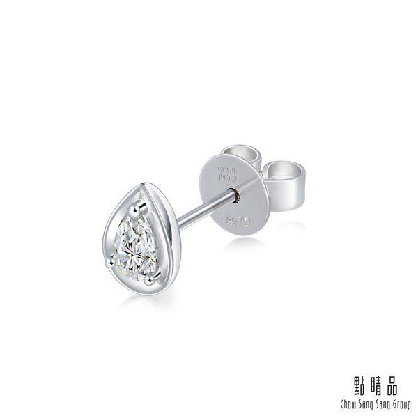 點睛品 Ear Play 18K金水滴型鑽石耳環(單只銷售)