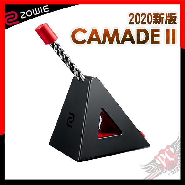 [ PC PARTY ] ZOWIE CAMADE II 黑色 滑鼠線夾