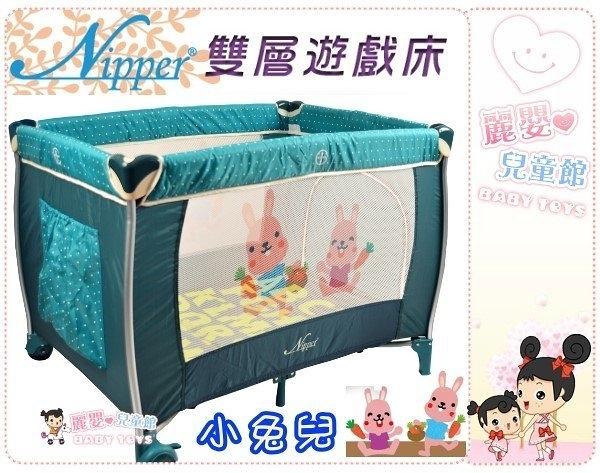 麗嬰兒童玩具館~Nipper專櫃-快速收合雙層遊戲床(小獅王/小兔兒)-半配附上層架