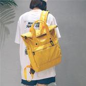 雙肩包高中生書包韓版新款女雙肩包牛津布防水森繫背包旅行時尚校園 摩可美家