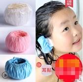 兒童洗頭洗澡防水耳套