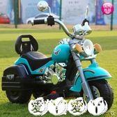 兒童摩托車 兒童電動摩托車三輪車小寶寶玩具車可坐人1-35歲女男孩充電遙控車 【全館9折】