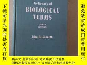 二手書博民逛書店A罕見DICTIONARY OF BIOLOGICAL TERM