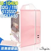 【三年保固】iStyle Pink 粉紅無線電腦 i5-10400/32G/512SSD+1TB/GTX1650 4G/W10