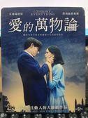 挖寶二手片-Q00-1224-正版BD【愛的萬物論 有外紙盒】-藍光電影