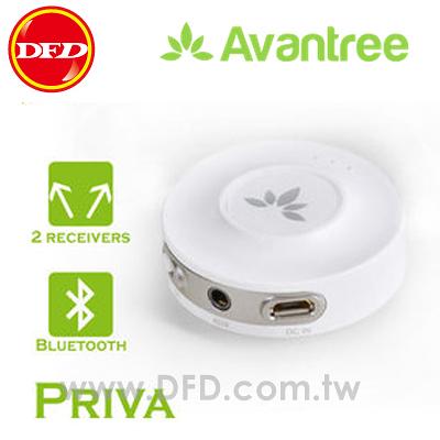 Avantree Priva 音樂藍芽一對二發射器