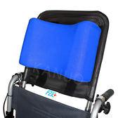 【富士康】輪椅頭靠組 頭靠可調角度 頭靠枕藍色