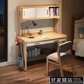全實木書桌帶書柜組合可升降課桌椅家用寫字臺電腦桌學生簡約現代
