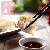 【紅豆食府】韭黃高麗菜豬肉水餃