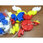 《 USL遊思樂教具 》彎彎積木 ( 40 pcs ) / JOYBUS玩具百貨