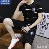 男士套裝夏季新款潮流韓版休閒夏天帥氣衣服一套男裝短袖t恤 QQ30213『東京衣社』