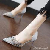 高跟鞋 時尚細跟套腳女鞋季百搭拼色側空單鞋淺口尖頭高跟鞋女 阿宅便利店
