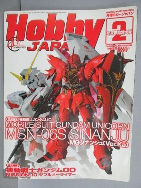 【書寶二手書T3/嗜好_ELF】Hobby Japan_2009/2_機動戰士…日文