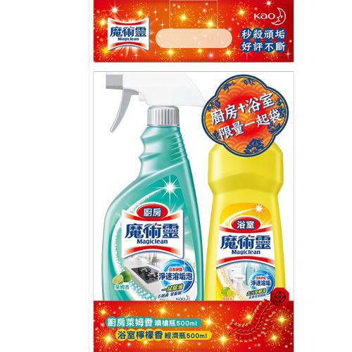 廚房浴室魔術靈一起袋企劃組【愛買】