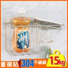 無痕貼 置物架【C0090】peachylife霧面304不鏽鋼沐浴乳肥皂架 MIT台灣製   收納專科