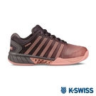 K-SWISS Hypercourt Express超透氣輕量網球鞋-女-灰/蜜桃粉