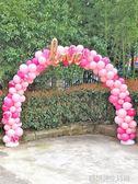 氣球拱門支架子折疊開業結婚慶典婚禮創意生日布置裝飾汽球彩虹門  優樂美
