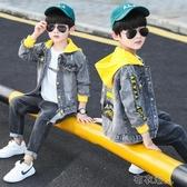 兒童外套 男童牛仔外套春秋新款兒童夾克上衣中大童潮男孩洋氣秋裝套裝 布衣潮人