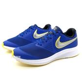《7+1童鞋》大童 NIKE STAR RUNNER 2 (GS) 透氣 輕量 記憶鞋墊 慢跑鞋 運動鞋 G892 藍色