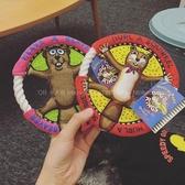 狗狗飛盤互動玩具雪納瑞泰迪比熊潮玩具耐咬訓練玩具 花樣年華