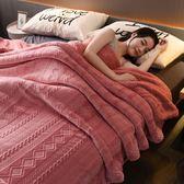 摩洛哥王妃毯法蘭絨羊羔絨珊瑚絨毯子毛毯被子加厚床單冬季保暖女【onecity】