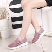 夏季老北京布鞋女中老年健步鞋軟底防滑媽媽運動鞋女透氣老人網鞋 『居享優品』